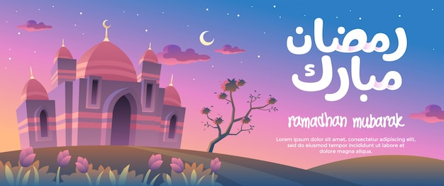 Ramadhan mubarak with minimalist mosque at dawn banner Premium Vector