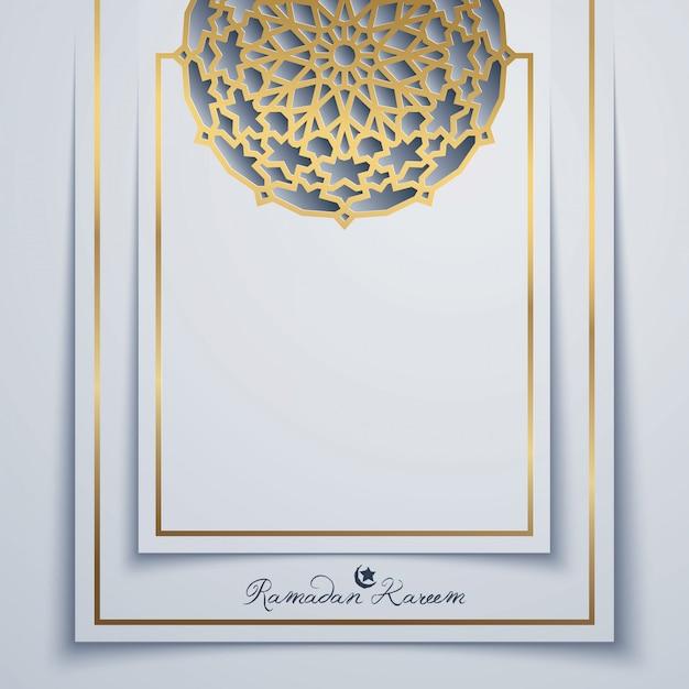 Ramdan kareem islamic vector background design Premium Vector