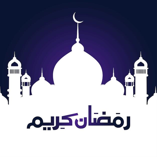 Ramdan kareem mosque background Premium Vector