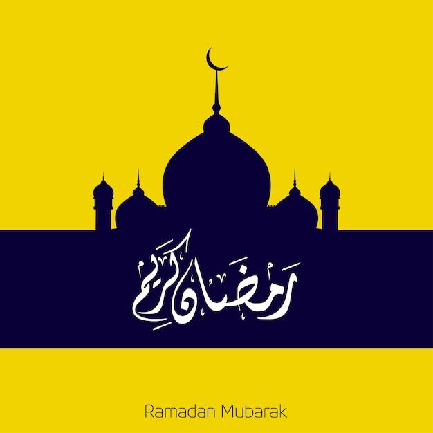 Ramdan kareem yellow background Free Vector