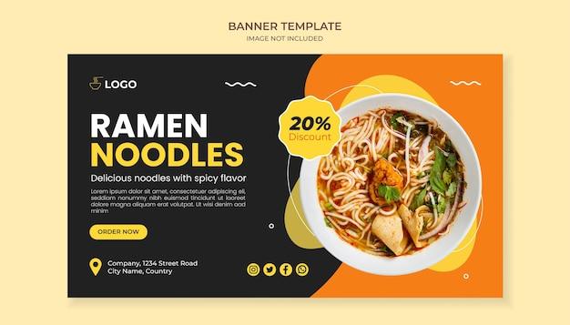 Ramen noodle food banner template Premium Vector