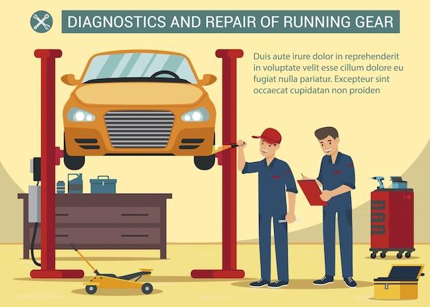 診断とrapairランニングgearin car serviceバナー Premiumベクター
