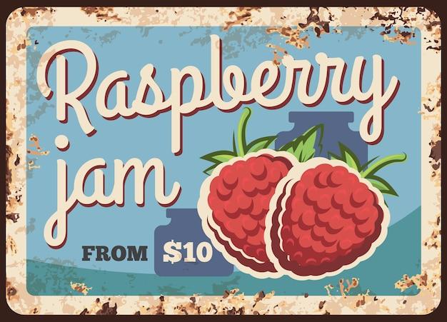ラズベリージャムさびた金属板、葉と瓶のシルエットを持つ熟した庭の果実とビンテージ錆錆びた看板。ラズベリーデザートの甘い生産プロモーションカードの値札、レトロなポスター Premiumベクター