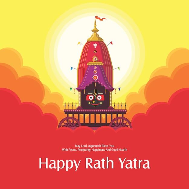 ジャガンナート卿、バラバドラ、サブハドラのためのラタヤトラフェスティバルのお祝い。オディシャとグジャラート州の主ジャガンナート年次ラタヤトラ祭。ラスyatraお祝い背景。 Premiumベクター