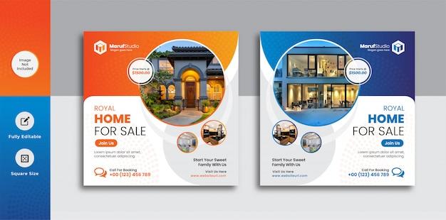 Real estate banner template Premium Vector