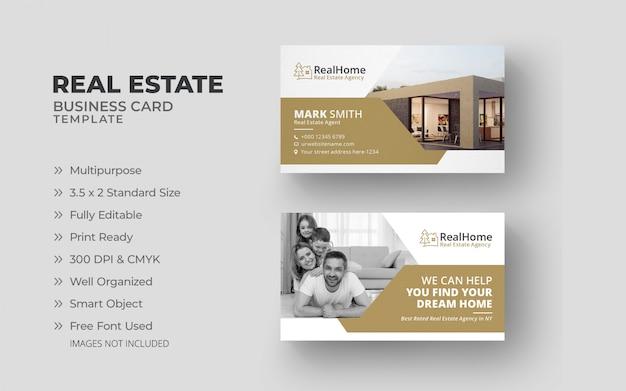 Шаблон визитной карточки недвижимости Premium векторы