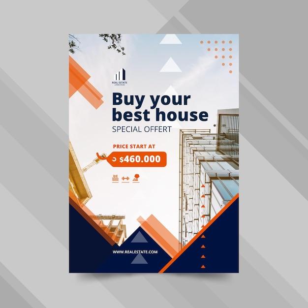 부동산 사업 포스터 템플릿 무료 벡터