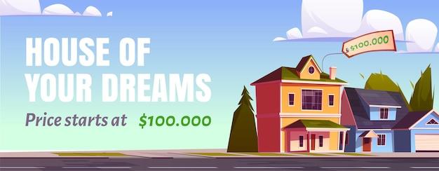 Banner di vendita immobiliare. concetto di acquisto casa dei sogni. Vettore gratuito