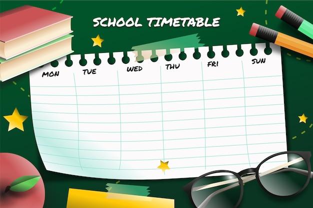 現実的な学校の時間割 無料ベクター