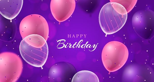 Реалистичный фон дня рождения с воздушными шарами Бесплатные векторы