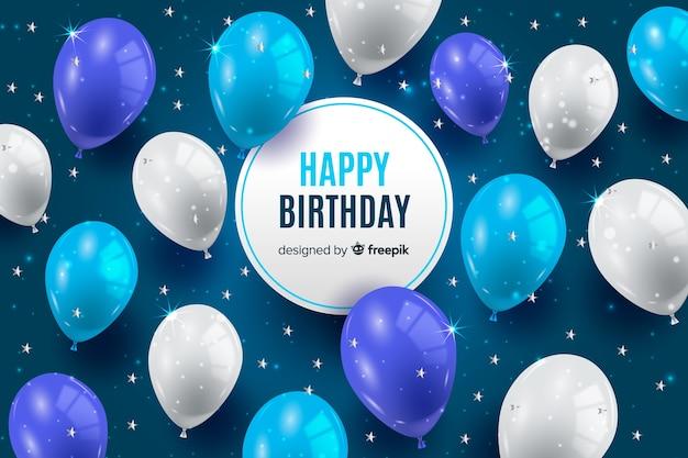 Realistic birthday balloon background Free Vector