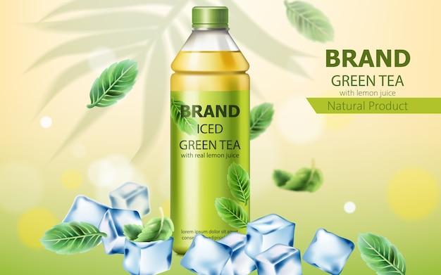 Реалистичная бутылка натурального ледяного зеленого чая Бесплатные векторы