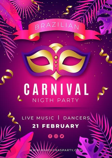 Реалистичный шаблон плаката бразильского карнавала Бесплатные векторы