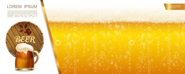 Produzione di birra realistica con illustrazione di birra chiara Vettore gratuito