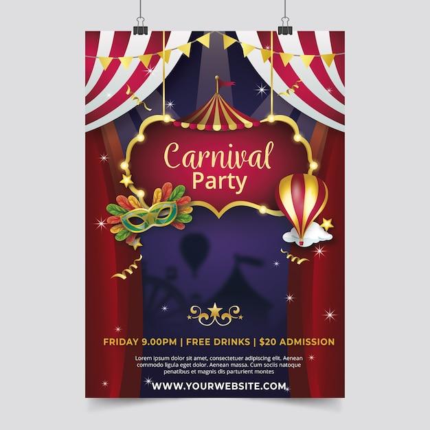 Реалистичная карнавальная вечеринка флаер шаблон темы Бесплатные векторы