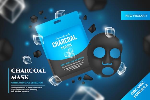 Реалистичная реклама маски из древесного угля Бесплатные векторы