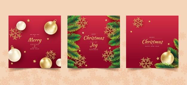 현실적인 크리스마스 카드 서식 파일 무료 벡터
