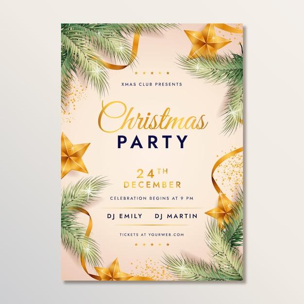 リアルなクリスマスパーティーポスターテンプレート 無料ベクター