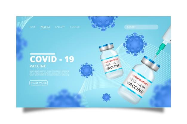 Реалистичная целевая страница вакцины против коронавируса Бесплатные векторы