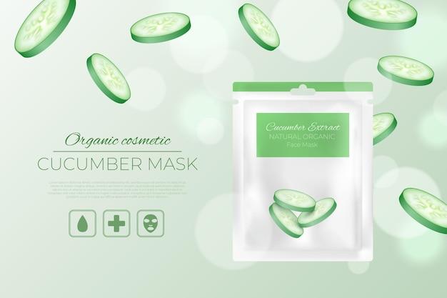 現実的なキュウリシートマスク広告 Premiumベクター