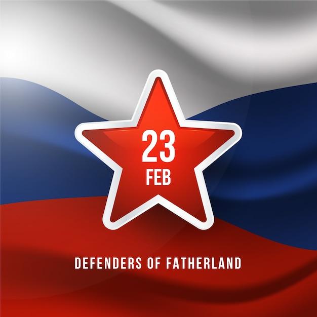 Реалистичный день защитника отечества Бесплатные векторы