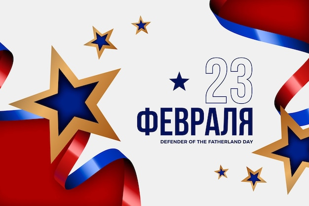 Реалистичная иллюстрация дня защитников отечества с флагом и звездами Бесплатные векторы