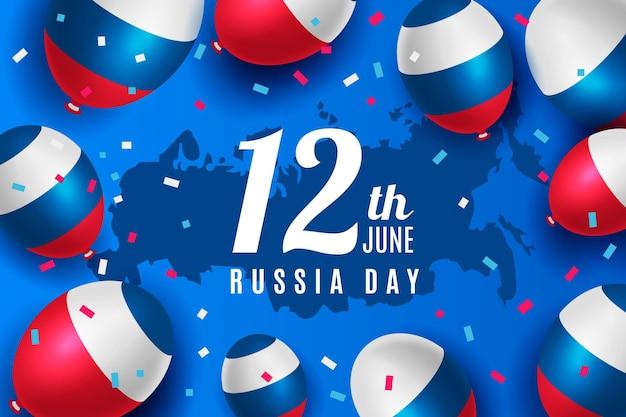 현실적인 디자인 러시아 하루 배경 무료 벡터
