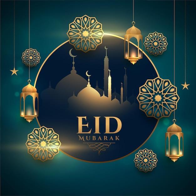 free vector  realistic eid mubarak islamic greeting design