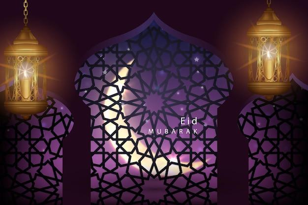 Realistic eid mubarak wallpaper with moon and lantenrs Free Vector