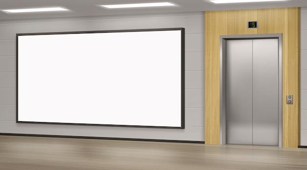 벽에 가까운 문과 광고 포스터 화면, 투시도 모형이있는 현실적인 엘리베이터. 사무실이나 현대적인 호텔 복도, 리프트와 빈 디스플레이, 3d 일러스트와 함께 빈 로비 인테리어 무료 벡터
