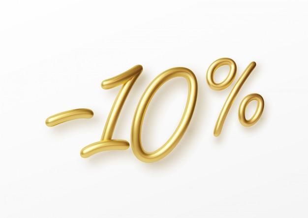 Реалистичный золотой текст с 10-процентной скидкой Premium векторы