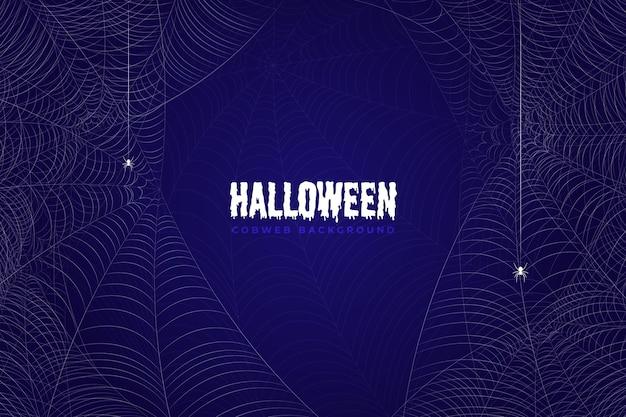 Realistic halloween cobweb wallpaper Free Vector