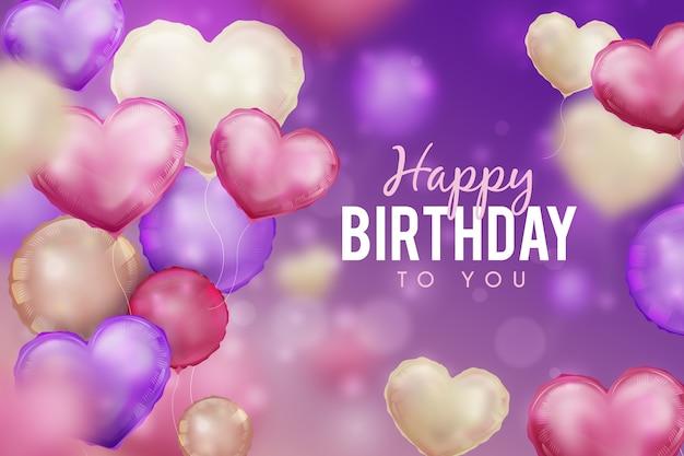 Realistic happy birthday background Free Vector