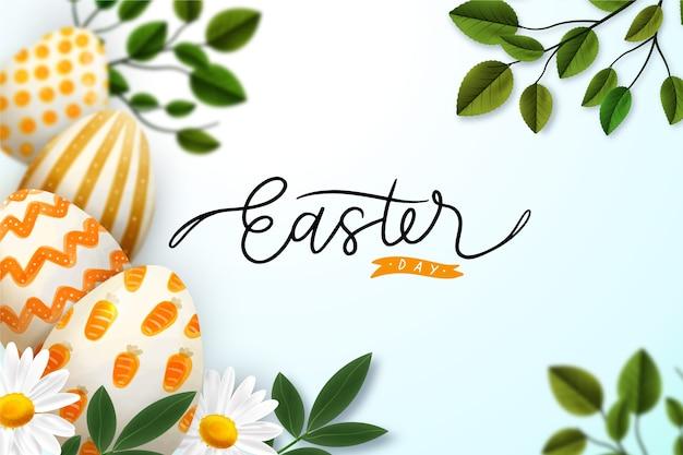 Реалистичные пасхальные яйца и листья Бесплатные векторы
