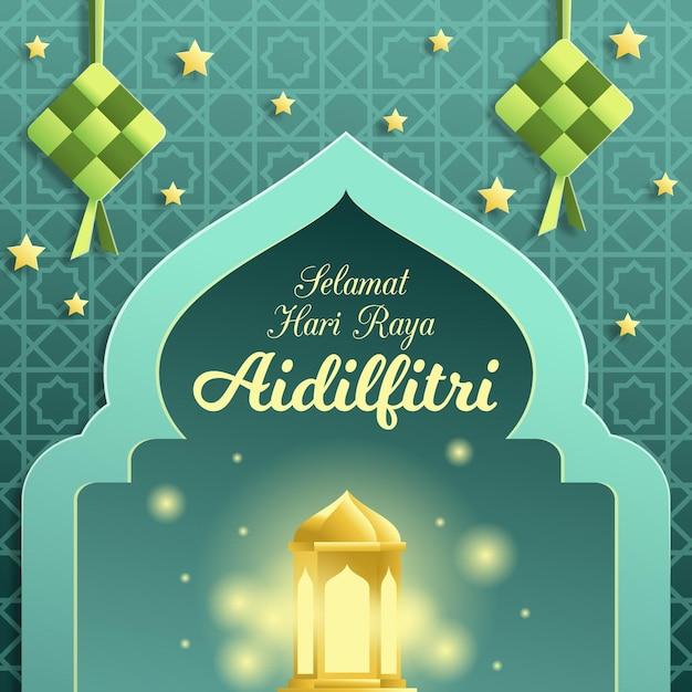 Realistic hari raya aidilfitri with lantern and ketupat Free Vector