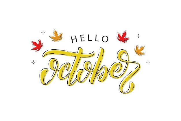 Реалистичный логотип типографии hello october с красными и оранжевыми кленовыми и дубовыми листьями с тонкой линией для украшения и покрытия на белом фоне. концепция счастливой осени. Premium векторы