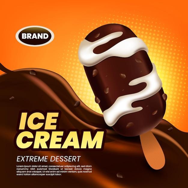 リアルなアイスクリーム広告 無料ベクター