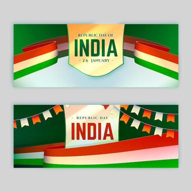 Modello realistico della bandiera di giorno della repubblica indiana Vettore gratuito