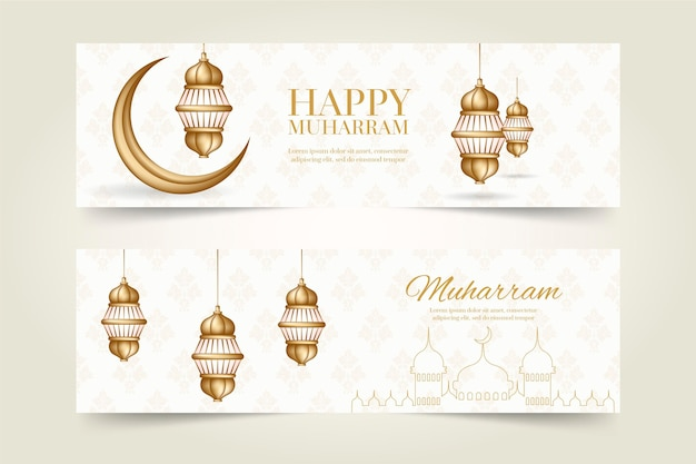 Realistic islamic new year banner concept Free Vector