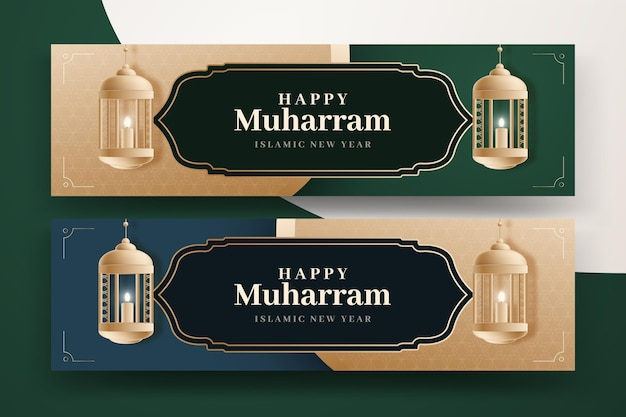 Realistic islamic new year banner Free Vector