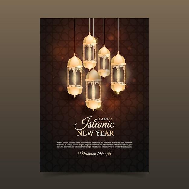 Реалистичная исламская новогодняя афиша Бесплатные векторы