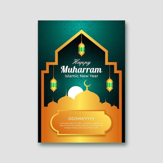 Realistico poster islamico di capodanno Vettore gratuito