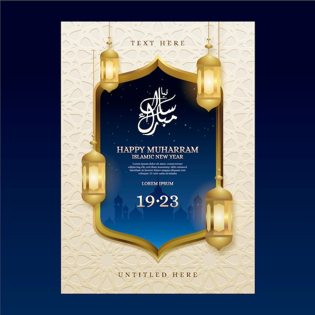 Realistic islamic new year poster Free Vector