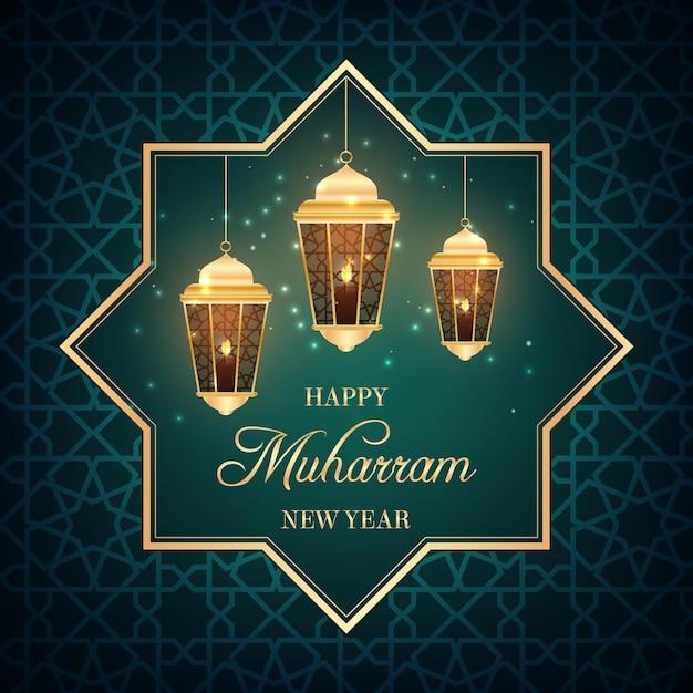 Realistic islamic new year Free Vector
