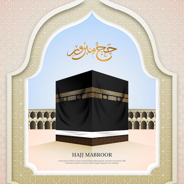 現実的なイスラム巡礼のコンセプト 無料ベクター
