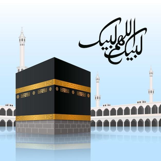 realistic-islamic-pilgrimage-event-illustration_23-2148541160.jpg