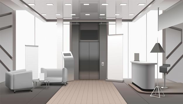 Realistic lobby interior grey color Free Vector