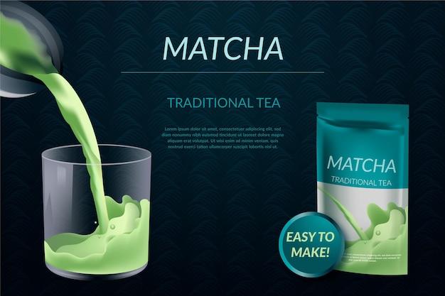 Реалистичная чайная реклама в упаковке Бесплатные векторы