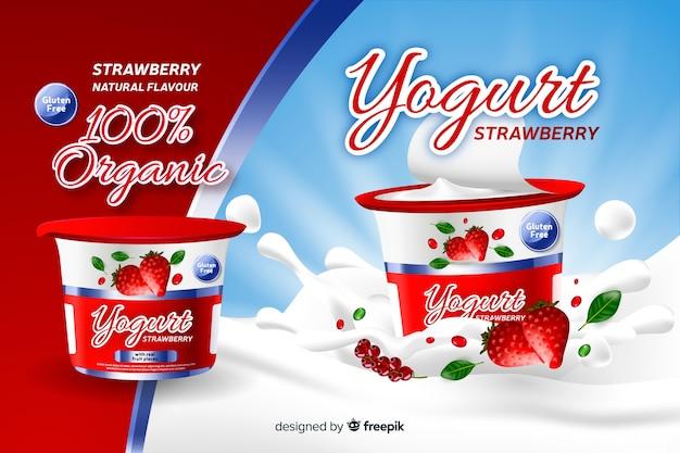 Realistic natural strawberry yogurt advertisement Free Vector