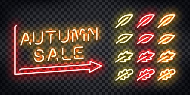 장식 및 투명 한 배경에 대 한가 판매에 대 한 현실적인 네온 사인. 행복한 가을의 개념입니다. 프리미엄 벡터